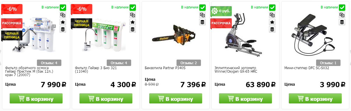 Купоны Techport в Болотном